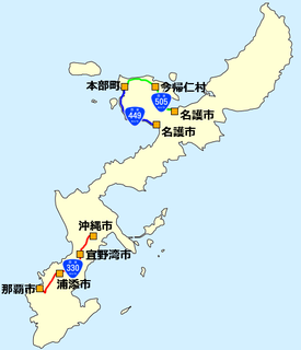 Japan National Route 505 road in Okinawa prefecture, Japan