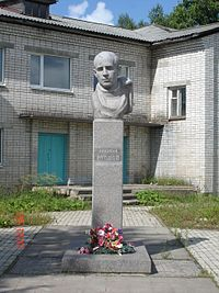 Rubzow Memorial Emetsk (2).JPG