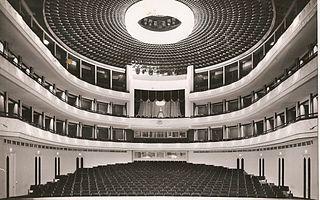 Roudaki Hall Concert Hall In Tehran,Iran