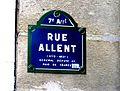Rue Allent, Paris November 2, 2006.jpg