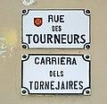 Rue des Tourneurs (Toulouse) Plaques.jpg