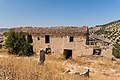 Ruined house 1, out of Alhama de Granada, Andalusia, Spain.jpg
