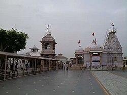 Vardayini Mata Temple