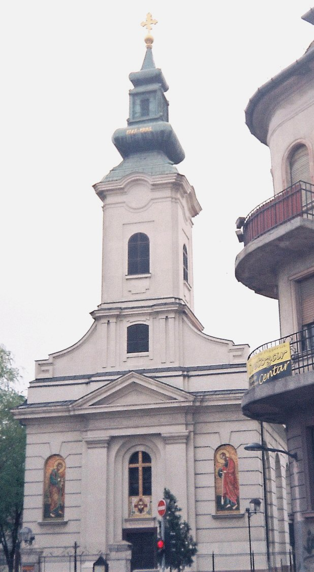 Rusinska crkva