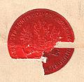Russia 1872 seal.jpg