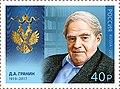 Russia stamp 2019 № 2435.jpg