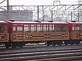 Sagano Scenic Railway SK100-2 at Umekoji.jpg