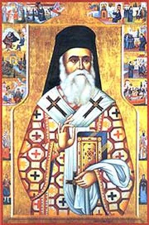 Nectarios of Aegina - Saint Nectarios Metropolitan of Pentepolis