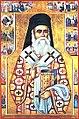 Saint Nektarios of Aegina Icon.jpg