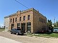 Saint Onge State Bank NRHP 05001190 Lawrence County, SD.jpg