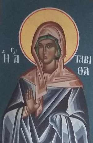 Dorcas - Hagiography, fresco, of Saint Tabitha in Greek Orthodox Church.