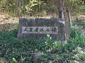 Saitama-hane026.jpg