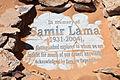 SamirLamaRockMemorial.jpg