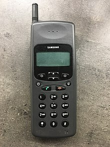 First GSM phone sold with Samsung logo.