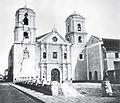 San Agustin Church, Manila after the 1880 earthquake.jpg