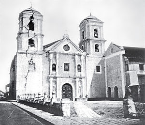 1880 Luzon earthquakes - Image: San Agustin Church, Manila after the 1880 earthquake
