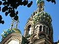 San Pietroburgo Cupole della chiesa della resurrezione - panoramio.jpg