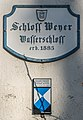 Sankt Veit Wayer Strasse 19 Schloss Weyer Bezeichnungs-Tafeln 14122016 4651.jpg