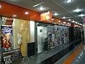 Sannomiya Center Plaza - panoramio.jpg