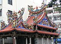 Sanxia Fu'an Temple roof 20070804.jpg