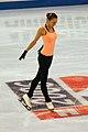 Sarah Meier - 2006 Skate America.jpg