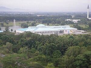 Petra Jaya - Image: Sarawak State Library