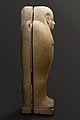 Sarcophagus of Djedhor MET 11.154.7a b EGDP022790.jpg