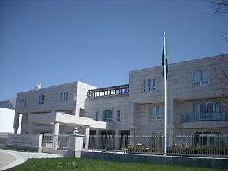 Embassy of Saudi Arabia, Ottawa - Image: Saudi Embassy Ottawa