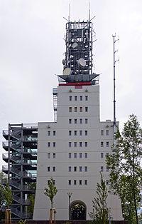 Schaumbergturm (nach Umbau von 2010 bis 2013).jpg