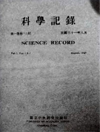Science Record, cover.jpg