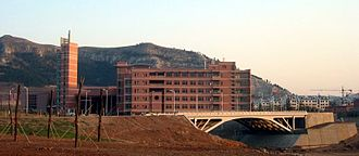Shandong University - Xinglongshan Campus in 2005