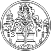 Official seal of Surin