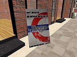 Second Life Roundel (234750339).jpg