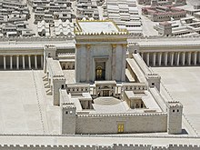 Second Temple.jpg