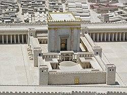 מי החריב את בית המקדש הראשון ?