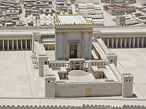 The model of the Second Temple at the Israel Museum in Jerusalem