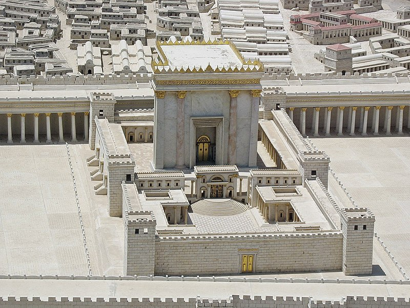 File:Second Temple.jpg