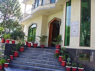 Jamaat-e-Islami Pakistan - Jamaat-e-Islami Headquarter in Lahore