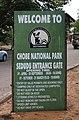 Sedudu Gate, Chobe National Park.jpg