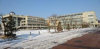 Sejong Science High School - Outside of the school