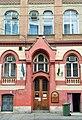 Semmelweis Egyetem Arc-Állcsont-Szájsebészeti és Fogászati Klinika2.jpg
