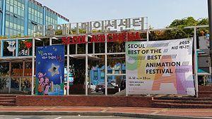 Seoul Animation Center - Seoul Ani-Cinema, November 2015