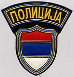 Serbia police patch.JPG