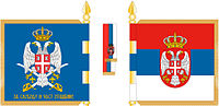 Serbian Air Force brigade flag.jpg