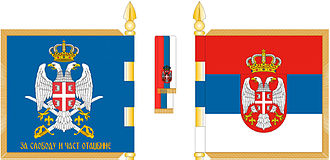 Flag of Serbia - Image: Serbian Air Force brigade flag