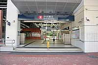 Sha Tin Wai Station 2020 07 part1.jpg