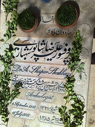 Alireza Shapour Shahbazi - Image: Shahbazii