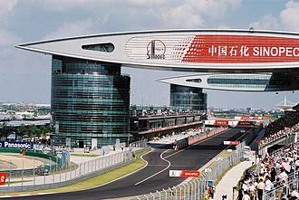Jiading District - Shanghai International Circuit