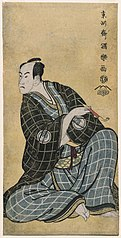 Bandō Hikosaburō III as Obiya Chōemon