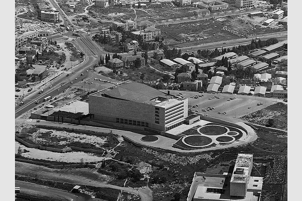 Sheikh Badr and Jerusalem Convention Center from the air